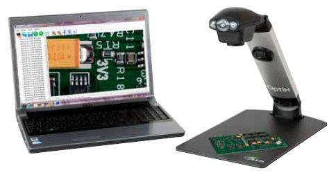 Optix integrált CCTV nagyító kamera
