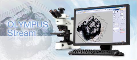 Olympus Stream képalkotó és elemző szoftvercsomag